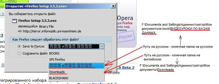 http://forum.mozilla-russia.org/uploaded/screen03shot.JPG