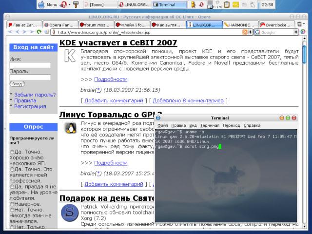 http://forum.mozilla-russia.org/uploaded/scrg.jpg