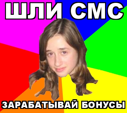 http://forum.mozilla-russia.org/uploaded/show_photo2.jpg