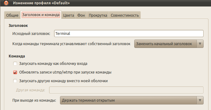 http://forum.mozilla-russia.org/uploaded/shred-stop.png