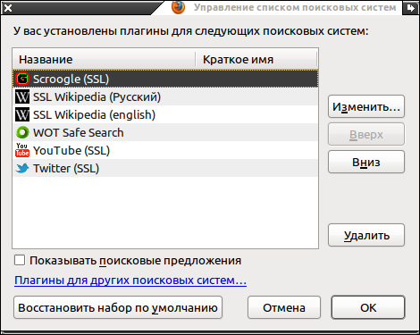 http://forum.mozilla-russia.org/uploaded/ssl--search.png