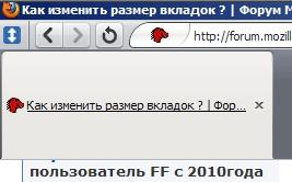 tabbrowser-tabs.jpg