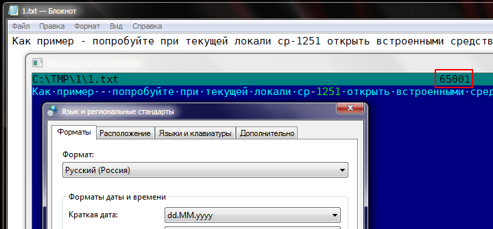 http://forum.mozilla-russia.org/uploaded/txt-1251.png