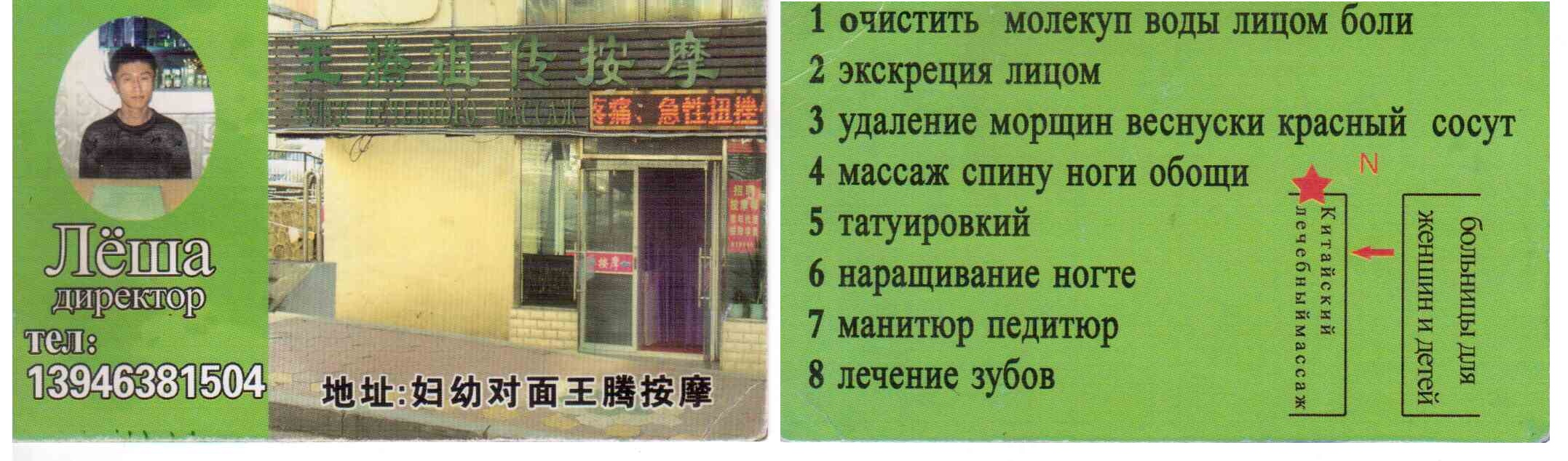 http://forum.mozilla-russia.org/uploaded/vizitka.jpg