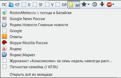 https://forum.mozilla-russia.org/uploaded/закл.png