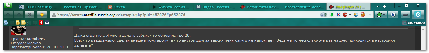 https://forum.mozilla-russia.org/uploaded/2014-05-26_214947.png