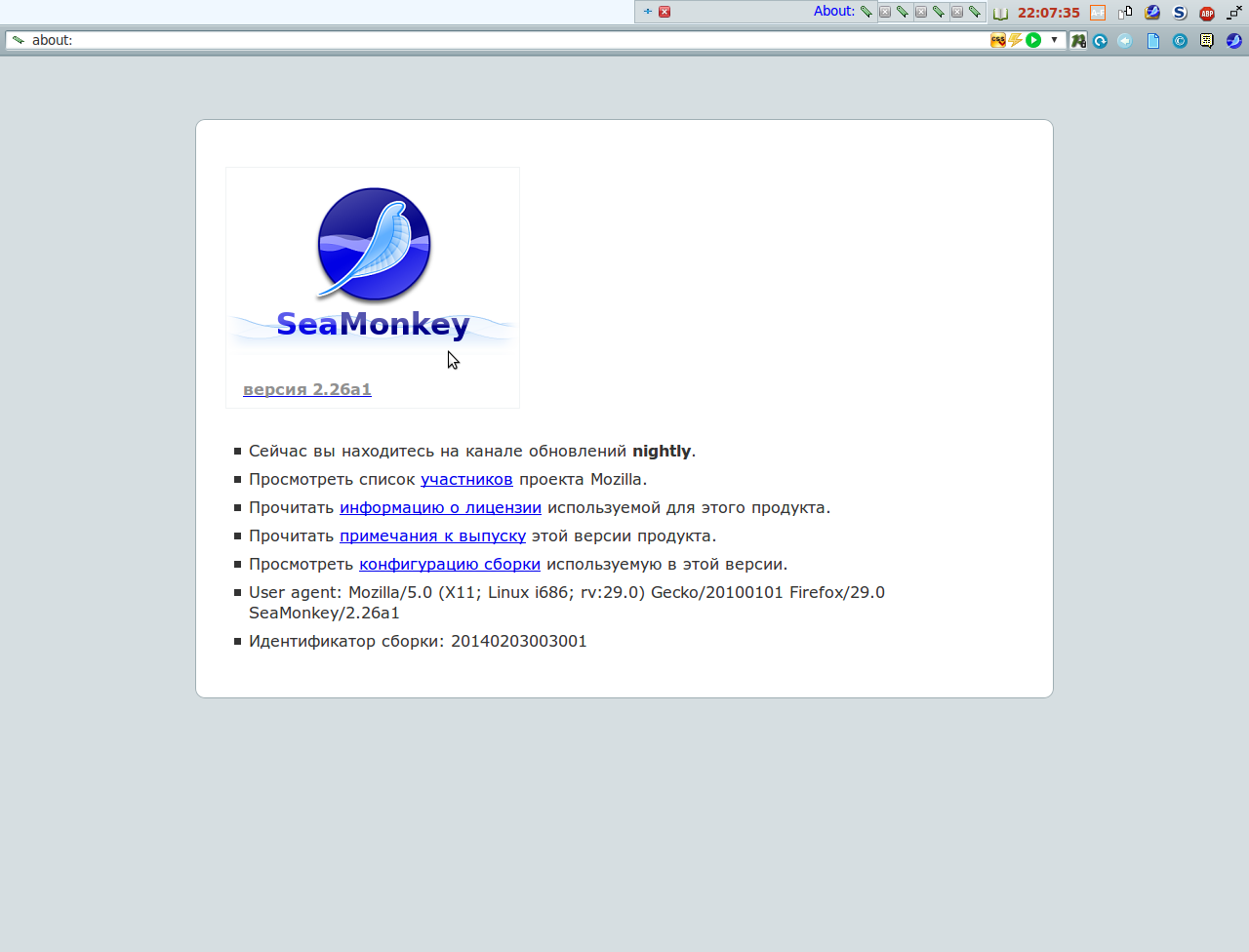 https://forum.mozilla-russia.org/uploaded/About:SeaMonkey.png