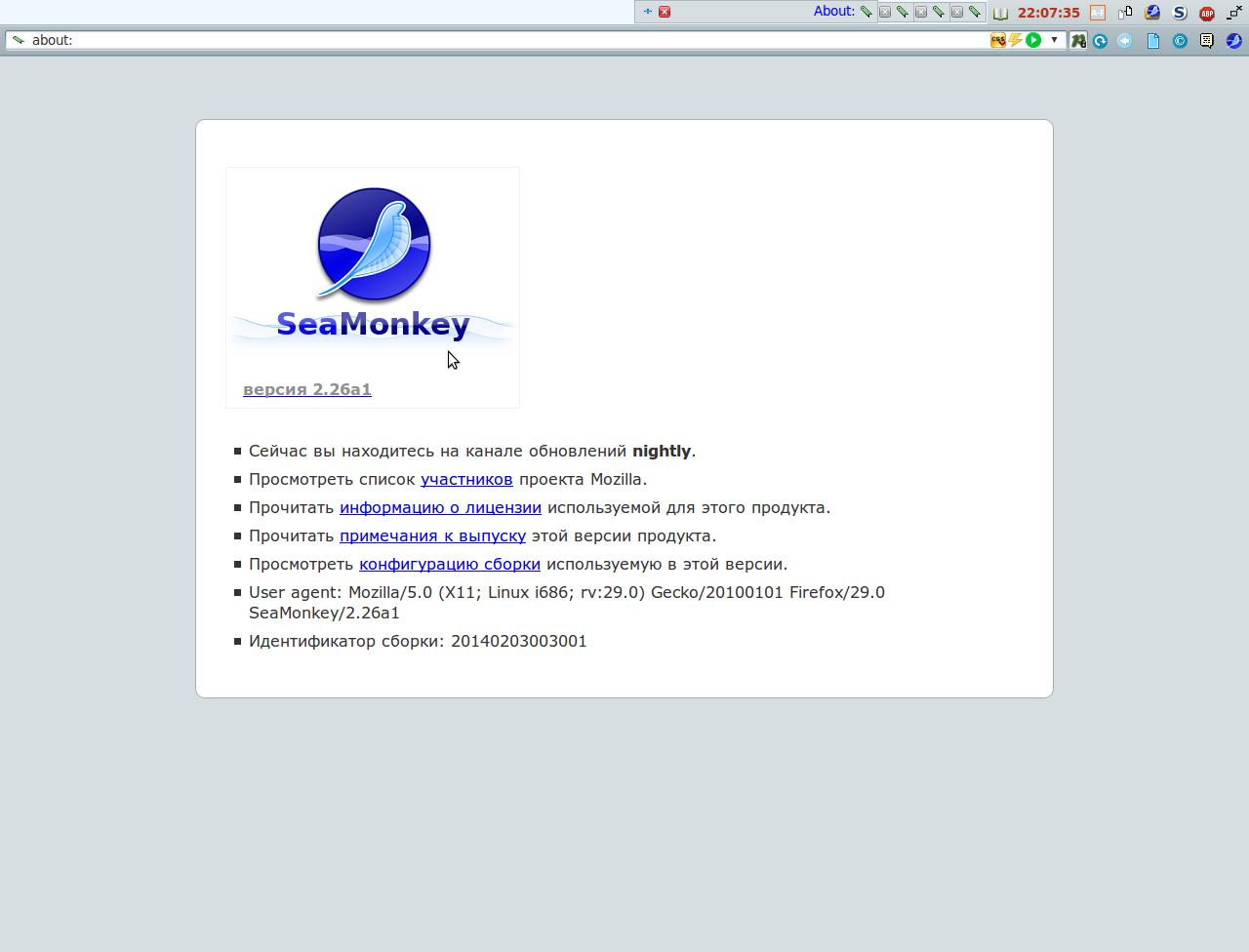 About:SeaMonkey.png