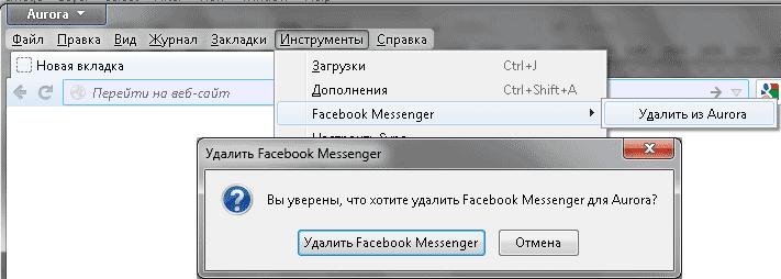 https://forum.mozilla-russia.org/uploaded/FacebookPlugin.png