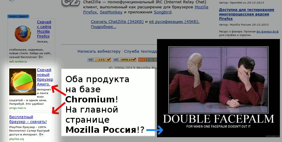 MozillaRussiaAd.png