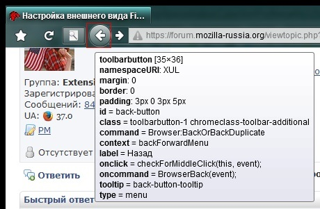 Screenshot%20100.jpg