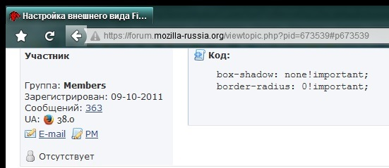 https://forum.mozilla-russia.org/uploaded/Screenshot%20101.jpg