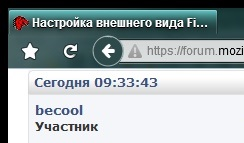 https://forum.mozilla-russia.org/uploaded/Screenshot%20102.jpg