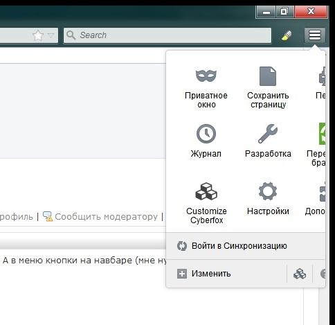 Screenshot%2080.jpg