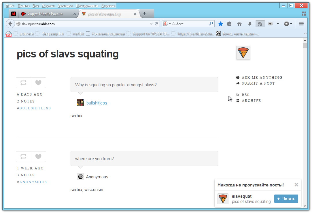 https://forum.mozilla-russia.org/uploaded/pics%20of%20slavs%20squating%20-%20Nightly%20%28Build%2020140429030201%29.png