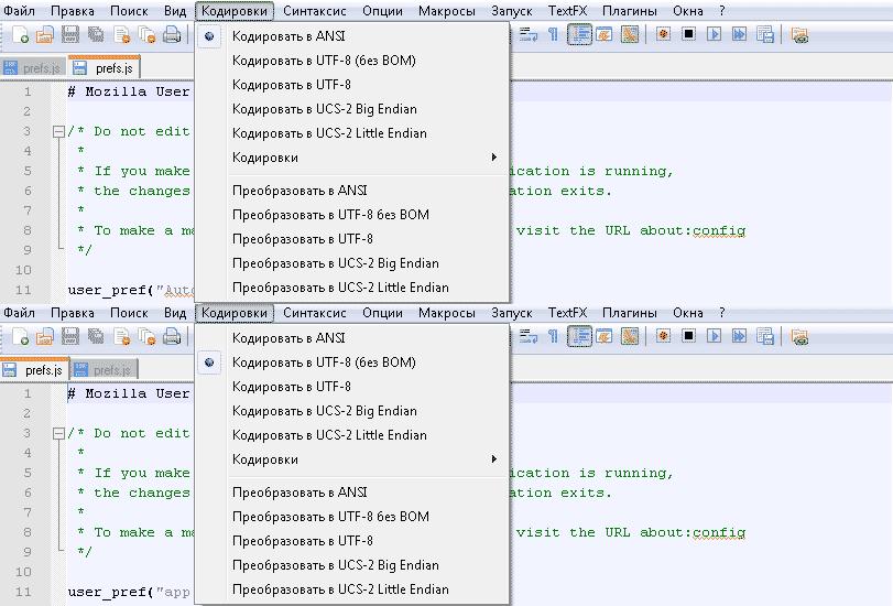 prefs.js_encode.png