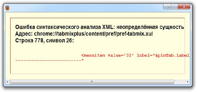 tmp_error.png